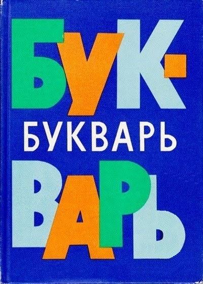 http://pictures-1.vaplace.com/87/32/8732f9ef55da7b8485a4bdd46ffe5f49.jpg