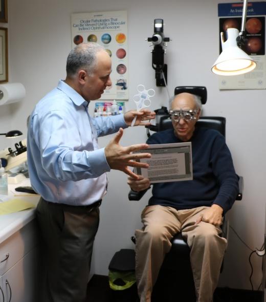 Photo by Joe Schkolnick for Dr. Joseph A. Schkolnick, O.D.