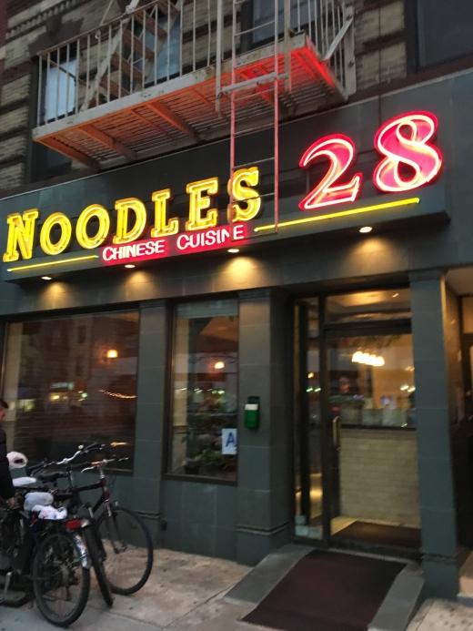 Photo by Jeremy Berney for Noodles 28