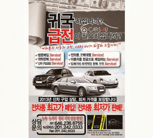 Photo by Cars4U for Cars4U