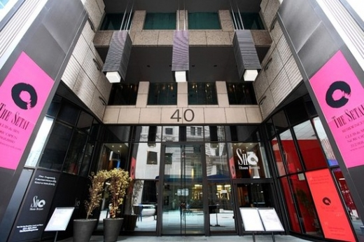 Lefkowicz & Gottfried, LLP in New York City, New York, United States - #1 Photo of Point of interest, Establishment, Lawyer