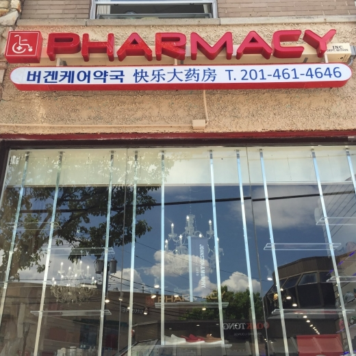 Photo by Bergen Care Pharmacy for Bergen Care Pharmacy