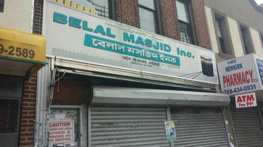 Photo by Shahidullah Rahman for Belal Masjid Inc