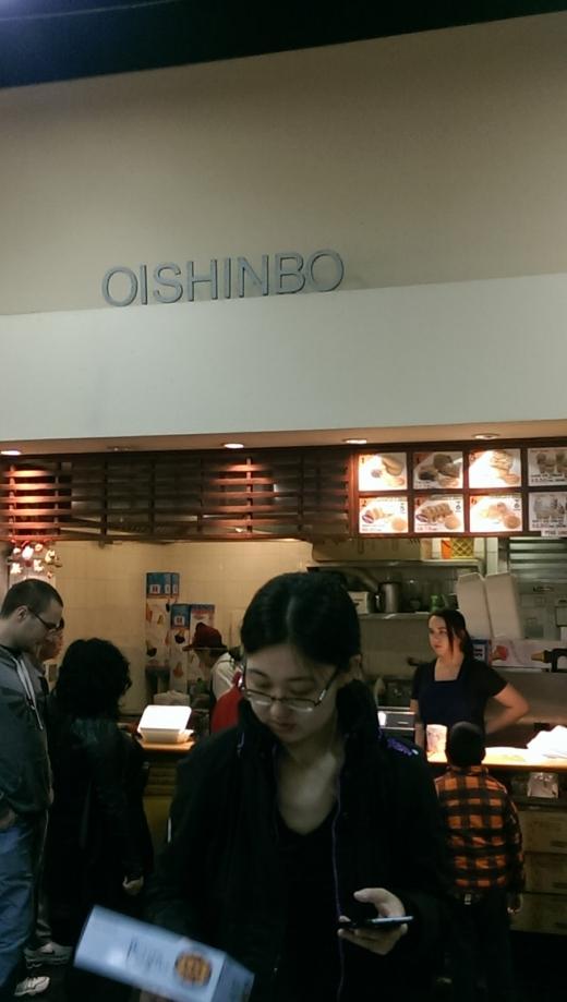 Photo by Joe Fitzgerald for Oishinbo