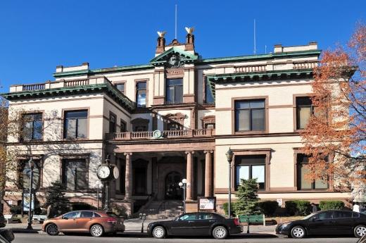 Photo for Hoboken City Clerk's Office