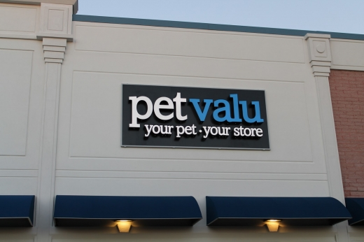 Pet Valu in Westbury City, New York, United States - #2 Photo of Point of interest, Establishment, Store, Pet store