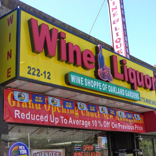 Justwin Wine Shoppe of Oakland Gardens in Oakland Garden City, New York, United States - #3 Photo of Food, Point of interest, Establishment, Store, Liquor store