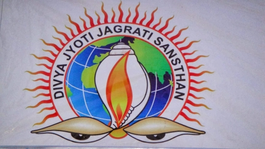 DIVYA JYOTI JAGRATI SANSTHAN, NY - Point of interest, Establishment