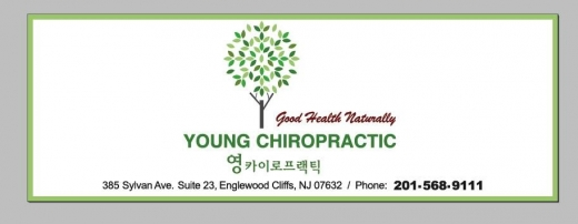 Photo by Youngchiropractic P.C. for Youngchiropractic P.C.