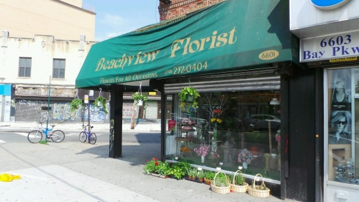 Photo by Walkertwo NYC for Beachview Florist