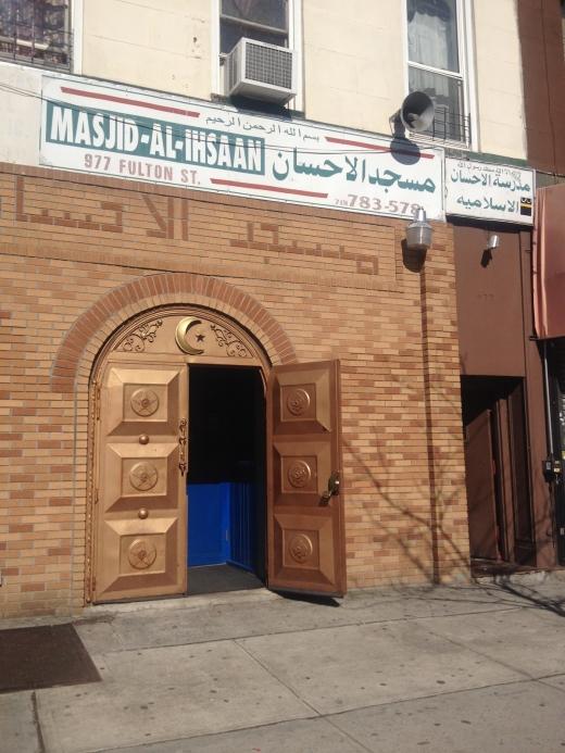 Photo by M H for Masjid Al-Ihsan