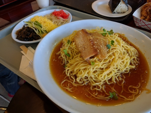Santouka Ramen in Edgewater City, New Jersey, United States - #2 Photo of Restaurant, Food, Point of interest, Establishment