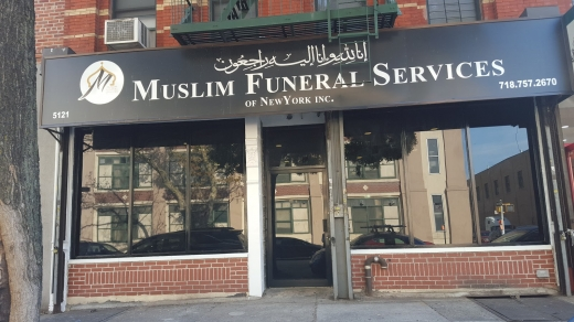 Photo by Muslim Funeral Services of NY for Muslim Funeral Services of NY