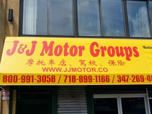Photo by J&J Motorcycle Shop. J&S Reliance Driving School. J&J Motor Groups. for J&J Motor Groups Inc, J&S Reliance Driving School. (J&J Motor 公司 , J&S 驾驶学校)