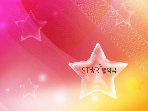 Photo by Star Pharmacy for Star Pharmacy