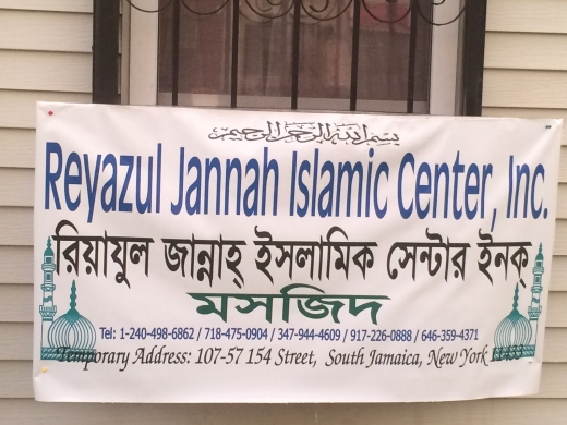 Photo by mohammed hossain for Masjid Reyazul Jannah Islamic Center