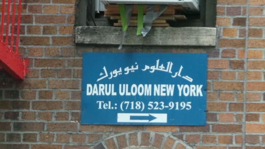 Photo by Walkereight NYC for Darul Uloom NY