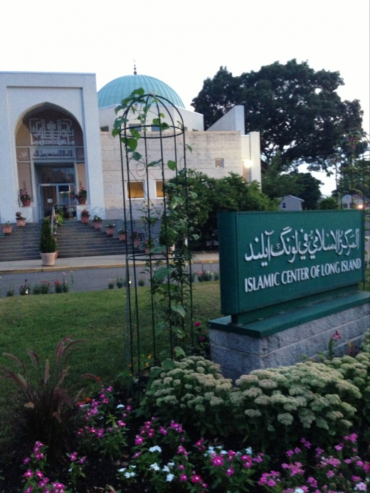 Islamic Center of Long Island in Westbury City, New York, United States - #2 Photo of Point of interest, Establishment, School, Place of worship, Mosque