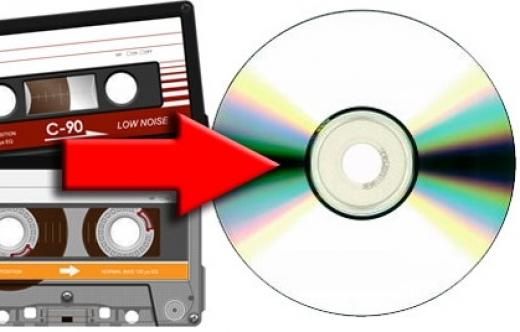 Оцифровать аудиокассету домашних условиях