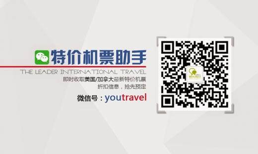 Photo by 旅游美国,美中机票,美国旅行社-往哪飞旅行网 for 旅游美国,美中机票,美国旅行社-往哪飞旅行网