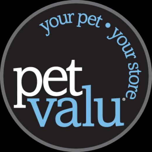 Pet Valu in Westbury City, New York, United States - #3 Photo of Point of interest, Establishment, Store, Pet store