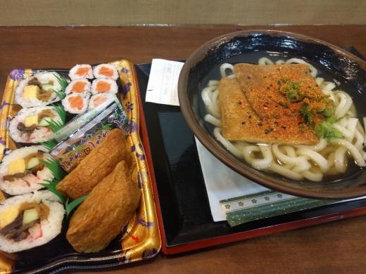 Photo by Khalid Elachi for Mitsuwa Marketplace