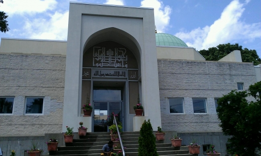 Photo by Ghazanfer Haroon for Islamic Center of Long Island